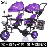 20180824132324114儿童三轮车宝宝双人婴儿手推车脚踏车两人小孩童车