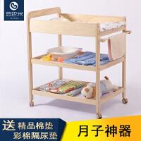 婴儿尿布台护理台抚触收纳婴儿床移动实木