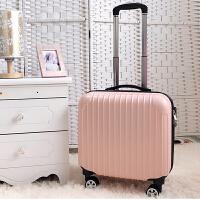 韩版迷你登机箱18寸小行李箱拉杆箱女18寸小箱子17寸旅行箱万向轮