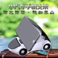 车载小汽车手机支架仪表台通用多功能粘贴式手机导航创意夹子摆件