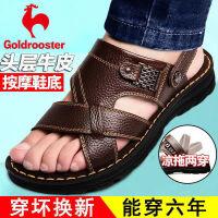 【头层牛皮】金鸡男士真皮凉鞋男夏季防滑沙滩鞋新款男鞋凉拖鞋男