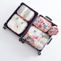 旅行收纳套装 衣服收纳袋整理袋旅游行李袋行李箱衣物内衣收纳包