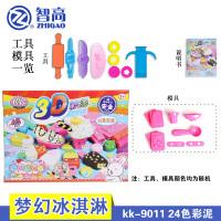 kk3D彩泥12色24色橡皮泥模具套装儿童手工蛋糕面粉制黏土