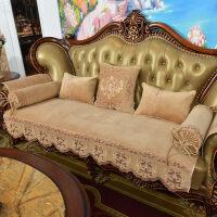 欧式沙发垫防滑冬四季通用布艺美式真皮沙发套沙发罩全盖