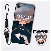 iPhone7手机壳4.7寸全包苹果8外套ihone7s挂绳pg7防摔ip7s男i7女 苹果7手机套