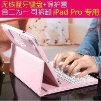 苹果2018新款ipad蓝牙键盘air2保护套网红可爱pro9.7寸a1822平板 ipad5/6/7通用 键盘+黑色