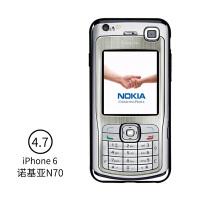 苹果6手机壳 六个性创意s硅胶新潮6plus潮男女新款6p