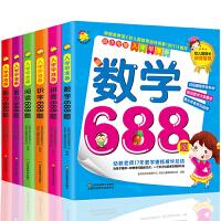 6册学前班语文拼音阅读识字智力能力688题整合教材幼小衔接入学早准备中班大班升一年级数学10以内加减法口算题卡一日一练
