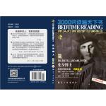 (新)3000词床头灯英语学习读本(纯英文版)(22)