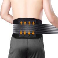 健身房健身护腰带深蹲篮球跑步护具男女薄款运动护腰举重