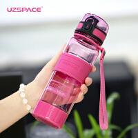 便携运动水壶户外创意潮流学生水杯塑料随手杯