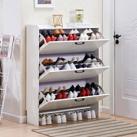 鞋柜家用门口多功能超薄翻斗简约现代进门大容量阳台门外简易17cm