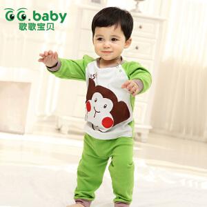 歌歌宝贝 春季新款 婴幼儿贴身套装 宝宝肩扣套装 圆领插肩扣撞色套装