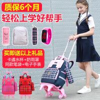 ?女童拉杆书包小学生3-5年儿童6-12周岁女孩可拆卸拖拉公主防水1