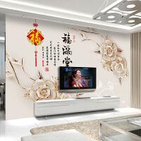 8D壁布电视背景墙壁纸现代简约客厅5D立体影视墙布装饰3D墙纸壁画