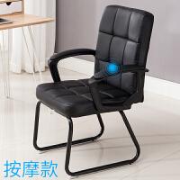 家用办公椅电脑椅职员靠背椅棋牌室椅学生网布椅宿舍会议四脚椅子 +按摩 钢制脚 固定扶手