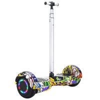 W 双轮电动自平衡车智能两轮代步车儿童带扶手杆漂移体感扭扭车Jx17 36V