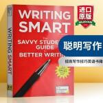 聪明写作 英文原版 Writing Smart 普林斯顿 SAT GRE 托福考试 英文版进口工具书 提高写作技巧英语