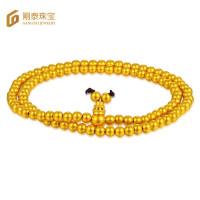 刚泰珠宝 御承金系列古法黄金手串 男女同款佛珠足金手链 光珠108颗