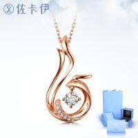 佐卡伊 凤求凰 18K金钻石吊坠时尚项链