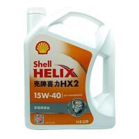壳牌机油正品 白壳HX2 白喜力15W-40 矿物质汽油发动机油3.5L