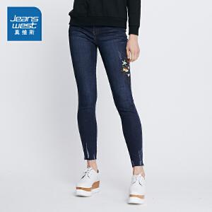 真维斯牛仔裤女 2018春装女士潮流绣花天丝雨纹牛仔裤
