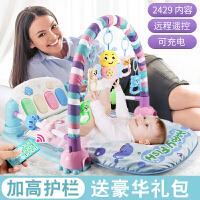 婴儿健身架器脚踏钢琴新生儿童宝宝0-1岁3-6-12个月玩具益智早教