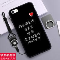 苹果5手机壳iphone5手机套女款A1530保护套情侣se防摔iPhone5s软