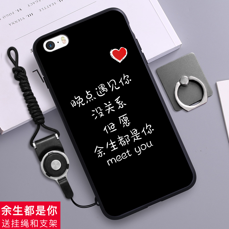 苹果5手机壳iphone5手机套女款A1530保护套情侣se防摔iPhone5s软 不清楚型号的可以问客服拍下备注型号