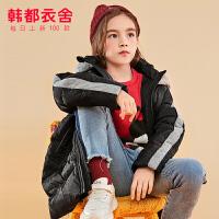 【1件3折360元】韩都衣舍童装2019冬装新款女童韩版中长款外衣儿童保暖羽绒服洋气潮