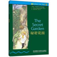 秘密花园(第3级上.适合初三.高一)(书虫.牛津英汉双语读物)――家喻户晓的英语读物品牌,销量超6000万册