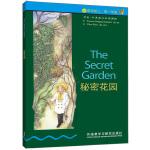书虫・牛津英汉双语读物:秘密花园(3级上 适合初三、高一年级)