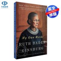 现货英文原版 金斯伯格大法官自传 My Own Words 我有话要说 人物传记 Ginsburg Ruth Bader