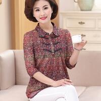 妈妈春装桑蚕丝七分袖T恤中年40岁50衬衫中老年女装花色小衫上衣