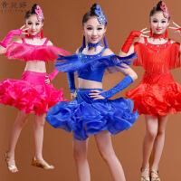 儿童拉丁舞演出服少儿女童拉丁舞裙表演比赛演出服装新款亮片流苏