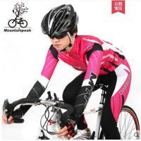 单车运动服时尚骑行服长袖套装女自行车服骑行长裤骑行装备
