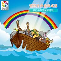 比利时Smart Games益智桌游 诺亚方舟Noah's Ark磁力本系列 5岁+