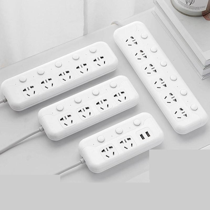 【支持礼品卡】独立开关多用USB插座排插板带线家用分控多功能插排接线板拖线板   m8z 颜值担当  多种规格