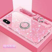 iphone Xs Max手机壳苹果X玻璃Xs保护套iphonex钢化8x硅胶xsmax女款ip9x iphone X