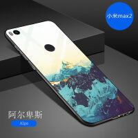 小米Max2手机壳小米MAX2保护套防摔防刮全包边6.44寸软胶套外壳镜面卡通网红抖音个性创意文艺时