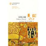 文化之旅 美国 Gina Teague 外语教学与研究出版社 9787560053424