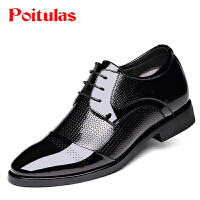 波图蕾斯当季新款增高鞋隐形内增高男鞋6cm男士内增高皮鞋商务正装休闲增高鞋子