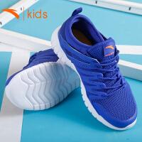 【2件45折】安踏童鞋儿童运动鞋2019春季新款男童中大童透气跑步鞋子31814541