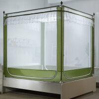 蚊帐三开门坐床式拉链1.5m床蒙古包1.8m米床双人床家用蚊帐简约