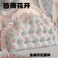 韩式田园公主床头大靠背 全棉大靠垫 纯棉床上双人长靠枕 含芯 绿色 蔷薇花开