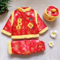 儿童唐装男童套装秋冬婴儿周岁礼服男宝宝百岁服中国风福娃娃
