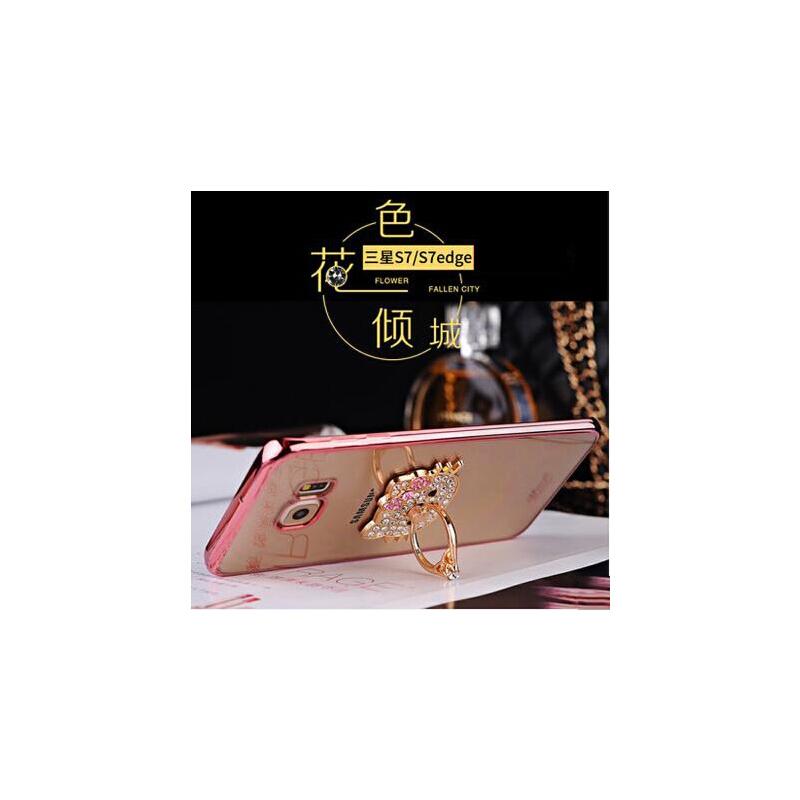 【正品包邮】三星s7手机壳A9软套硅胶防摔S7edge手机套a9000硅胶壳电镀简约男女款水钻超薄透明韩 奢华 全方位保护 超薄透明水钻 钻指环支架