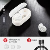 乐优品 迷你蓝牙耳机小巧隐形无线耳塞运动入耳式挂耳适用于苹果X iphone X 6s等 官方标配
