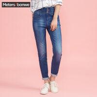 【满1000减750】美特斯邦威牛仔裤女新款时尚潮流高腰修身小脚裤