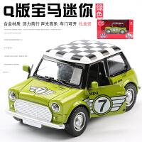 儿童小汽车玩具模型 男孩Q版涂装玩具车仿真汽车模型摆件合金车模